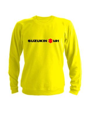 Свитшот Сузукин сын желтый