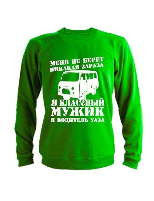 Свитшот УАЗ буханка зеленый