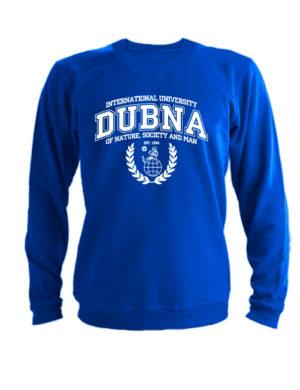 Свитшот Университет Дубна синий
