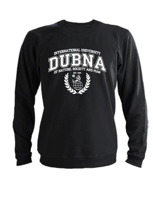 Свитшот Университет Дубна черный