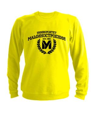 Свитшот Университет Машиностроения желтый