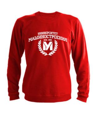 Свитшот Университет Машиностроения красный