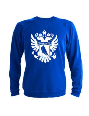 Свитшот Хоккей России синий