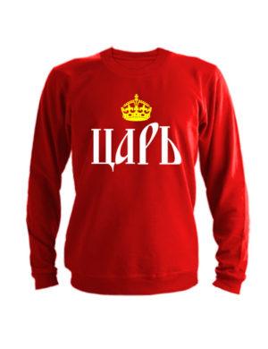 Свитшот Царь красный