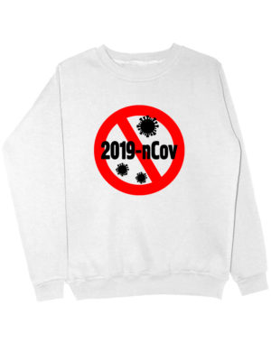 Свитшот 2019-nCov белый