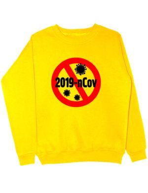 Свитшот 2019-nCov желтый