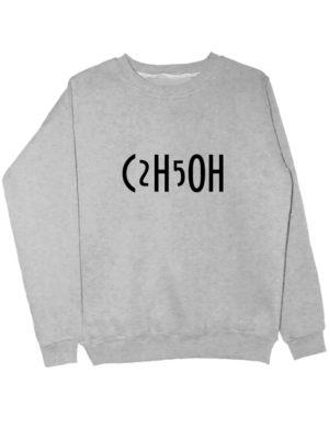 Свитшот C2H5OH серый
