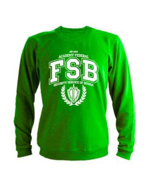 Свитшот FSB Academy зеленый