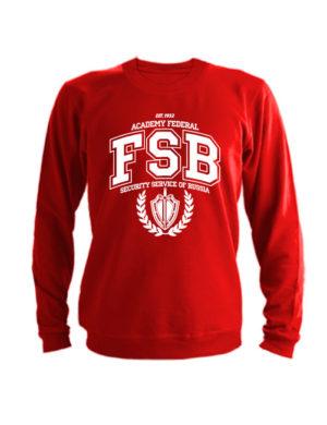 Свитшот FSB Academy красный