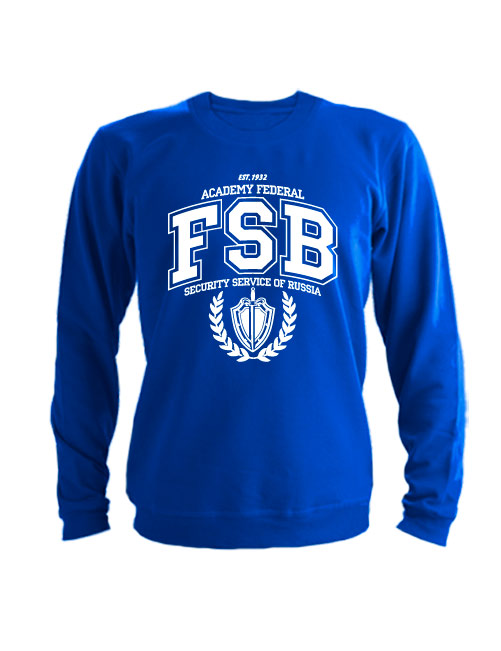 Свитшот FSB Academy синий