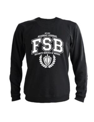 Свитшот FSB Academy черный