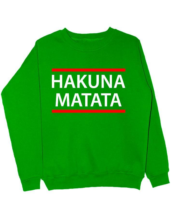 Свитшот Hakuna matata зеленый