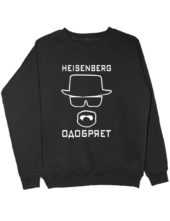 Свитшот Heisenberg одобряет черный