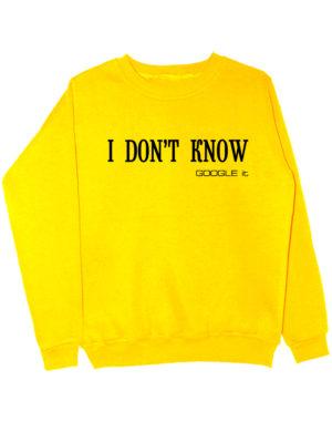 Свитшот I don't know желтый