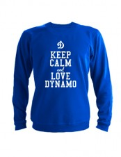 Свитшот Keep calm and go love dynamo синий