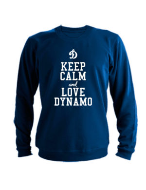 Свитшот Keep calm and go love dynamo темно синий