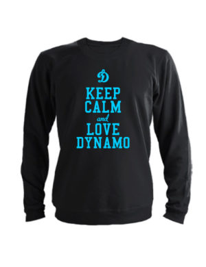 Свитшот Keep calm and go love dynamo черный