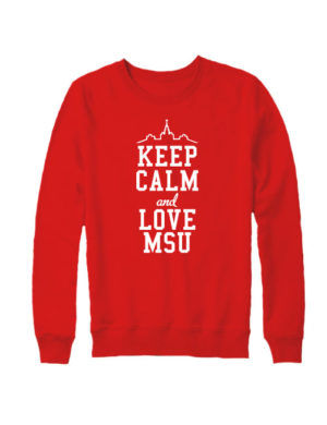Свитшот Keep calm and love MSU красный