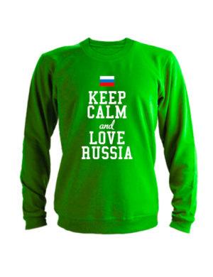Свитшот Keep calm and love Russia зеленый