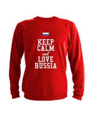 Свитшот Keep calm and love Russia красный