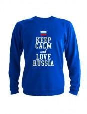 Свитшот Keep calm and love Russia синий