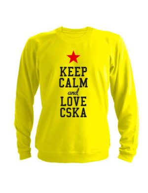 Свитшот Keep calm and love cska желтый