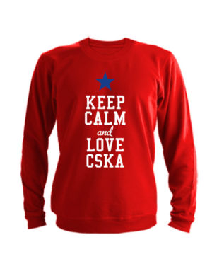 Свитшот Keep calm and love cska красный