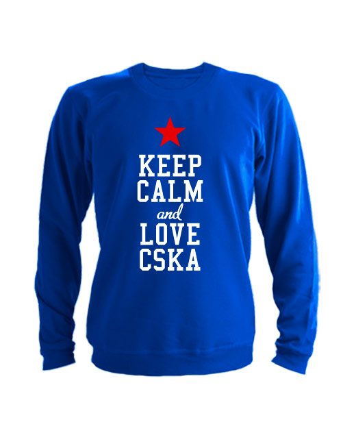 Свитшот Keep calm and love cska синий