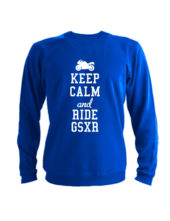 Свитшот Keep calm and ride gsxr синий