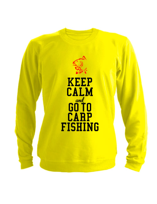 Свитшот Keep calm ang go to carp fishing желтый