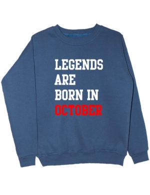 Свитшот Legend are born in october индиго