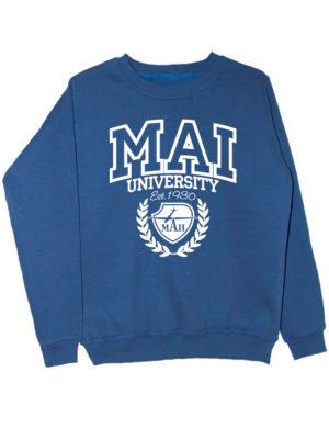 Свитшот MAI University индиго