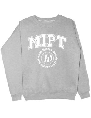 Свитшот MIPT серый