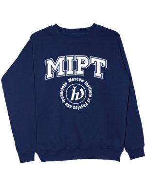 Свитшот MIPT темно синий