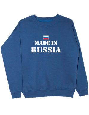 Свитшот Made in Russia индиго