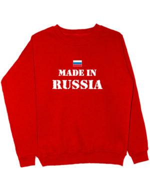 Свитшот Made in Russia красный