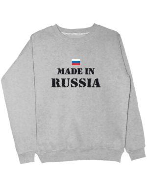 Свитшот Made in Russia серый