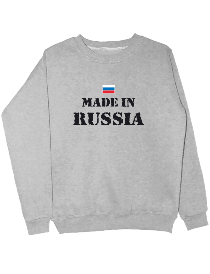 Свитшот Made in Russia серый