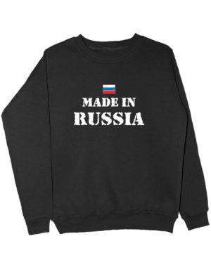 Свитшот Made in Russia черный