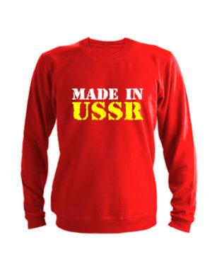 Свитшот Made in USSR красный