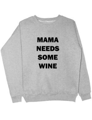 Свитшот Mama needs some wine серый