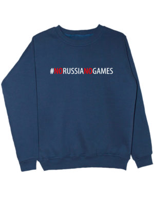 Свитшот No Russia no games индиго