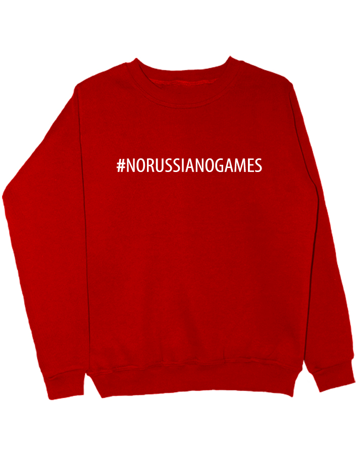 Свитшот No Russia no games красный