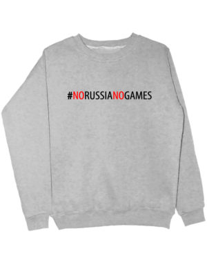Свитшот No Russia no games серый