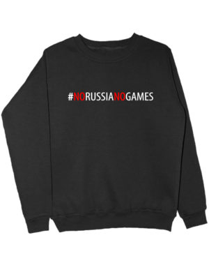 Свитшот No Russia no games черный