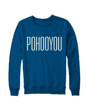 Свитшот Pohooyou индиго
