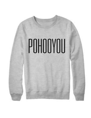 Свитшот Pohooyou серый