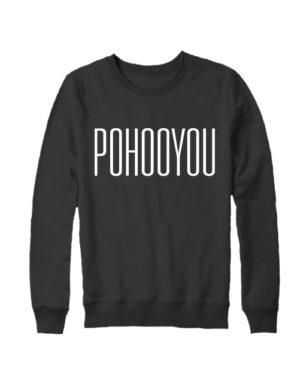 Свитшот Pohooyou черный