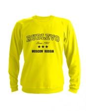 Свитшот Rublevo желтый