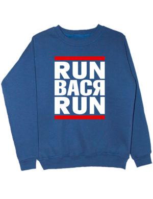 Свитшот Run Вася run индиго